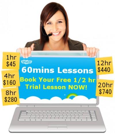 Skype Pronunciation Lessons
